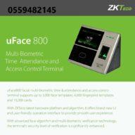 اليوم الوطني يقدم جهاز بصمة الموظفين U FACE 800