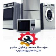 صيانة غازات عمان طبربور شفا بدران ابو نصير تصليح غسالات