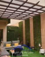 تركيب مظلات جلسات لحدائق المنازل في الدمام ,