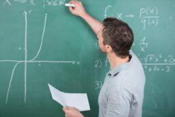 حصص الدعم في مادة الرياضيات