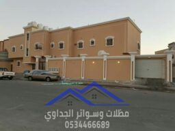 مقاول تشطيب وترميم داخلي وخارجي للمباني والمنازل في جدة ,