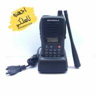 Walkie Talkie Motorola950