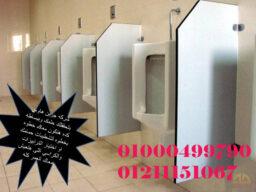قواطيع وفواصل حمامات من الكومباكت hpl 12 م