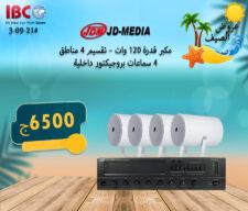وكيل صوتيات JD-MEDIA الكورى فى مصر