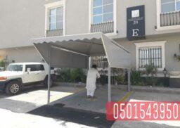 افضل اشكال مظلات سيارات في جدة ,