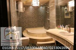 اشكال كتير فى ديكور حمامات 2022 مع شركة عقارى