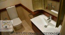 تصميمات حمامات 2022 / تصميمات حمام