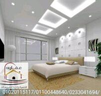 غرف النوم تشكيلة من غرق النوم