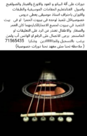دورات موسيقى