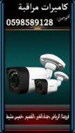 المجموعة المتميزة من كاميرات المراقبة المتنوعة