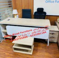 اثاث مكتبي للبيع العديد من الموديلات أجود خامات أرخص اسعار لدى اوفيس وود